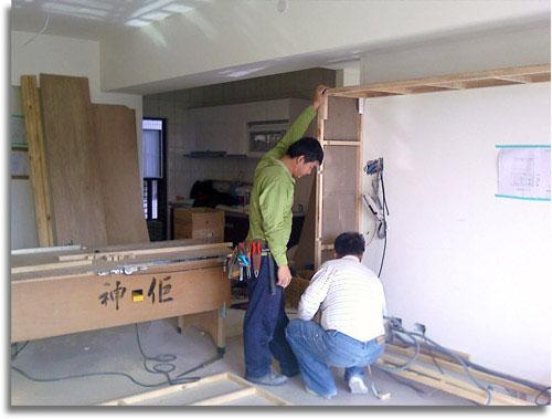室内装修施工2 - 中山防水首选顺林防水补强装饰有限